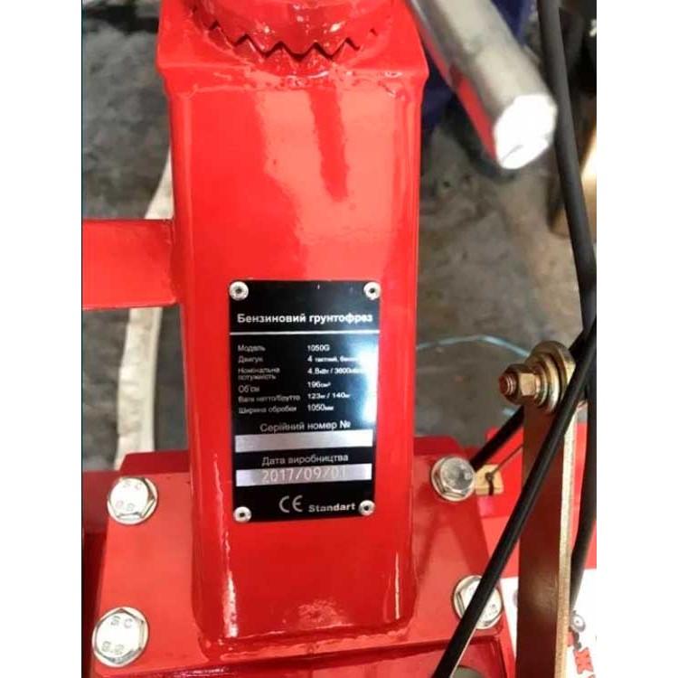 Мотокультиватор бензиновый FORTE 1050G